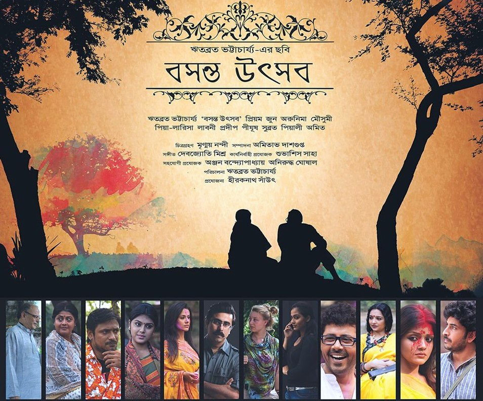 Basanta Utsav Film Review