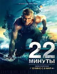 22 minuty (22 minutos) (2014) [Vose]