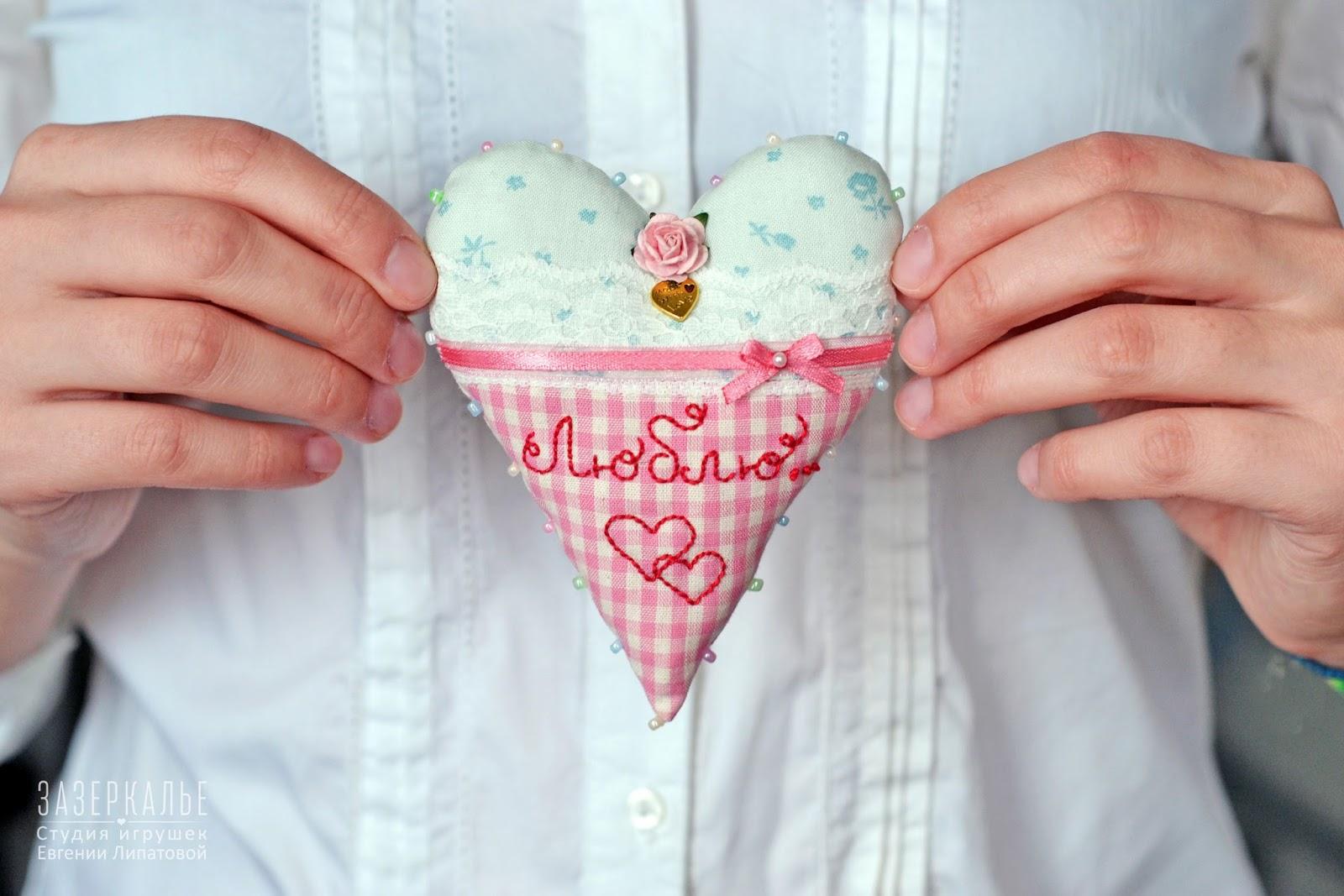 Картинки с надписями о любви, жизни ВКонтакте - красивые картинки про любовь с надписями