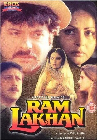 Poster Of Ram Lakhan 1989 Hindi  300MB   Free Download Watch Online