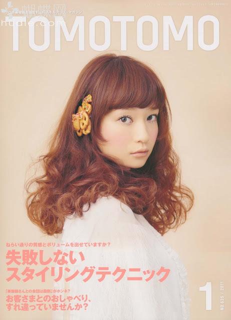 Tomomo japanese magazine scans