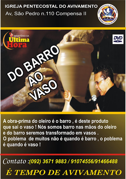 DVD - DO BARRO  AO VASO