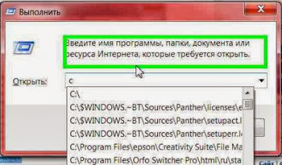 Автоматическая подстановка имен файлов и путей