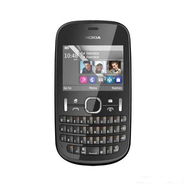 Nokia Asha 200 Dual SIM QWERTY Mobile Price India ...