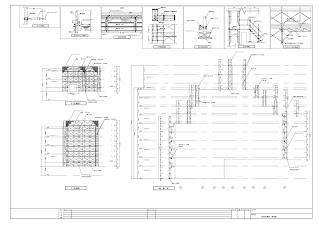 足場設計 断面図
