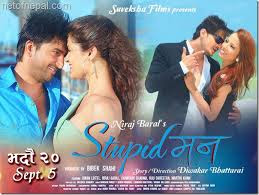 Stupid मन​ 2014 full nepali movie