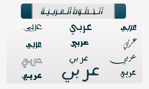 100 خط ما بين عربى وانجليزى