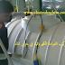 تركيب العوامة الكهربائية في خزان الماء