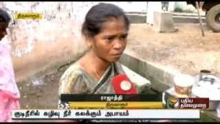 Diseases spread as drinking water pipes embedded with drainage pipes in Thiruvarur
