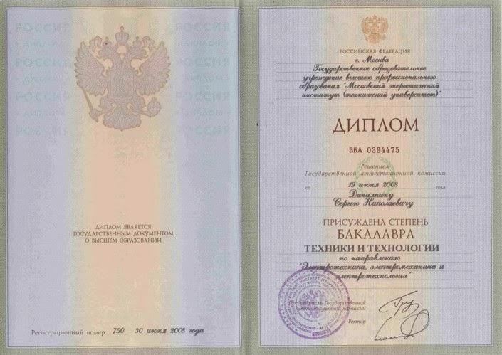 m База зарегистрированных дипломов База зарегистрированных дипломов