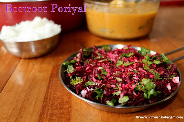Beetroot Poriyal | Beetroot Dry Curry