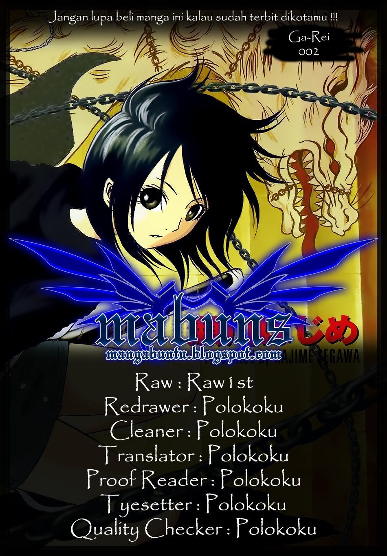 Dilarang COPAS - situs resmi www.mangacanblog.com - Komik ga rei 002 3 Indonesia ga rei 002 Terbaru 0|Baca Manga Komik Indonesia|Mangacan