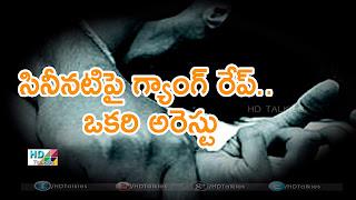 Film producer gang-rape Marathi movie actress in Aurangabad