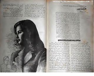 Tahereek E Mazahamat Urdu Novels By Aleem Ul Haq Haqi