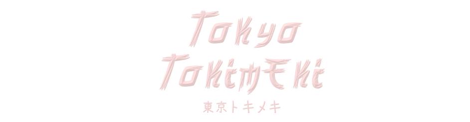 Tokyo Tokimeki