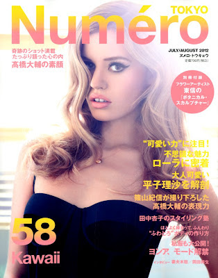Numero Tokyo #58 July/August 2012: Georgia May Jagger by Horst Diekgerdes
