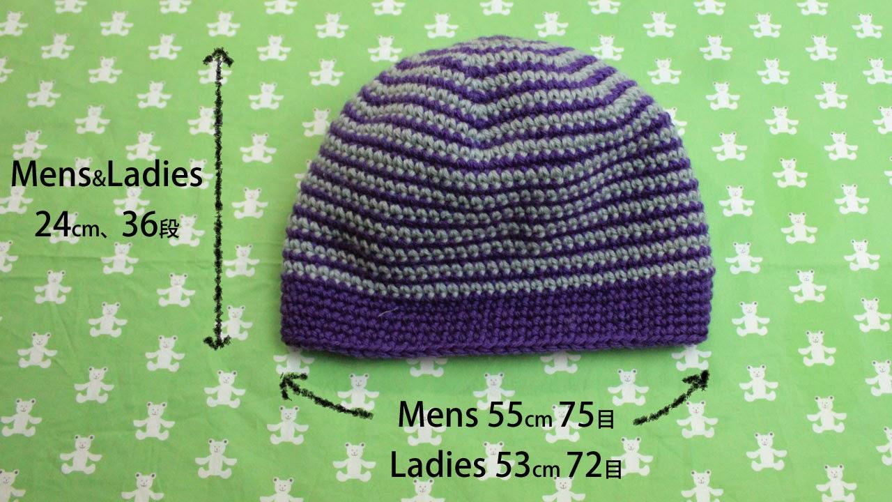 無料なんです!帽子の編み図 - NAVER まとめ