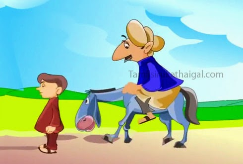 The Man, the Boy, and the Donkey 4 - Aesop Moral Story