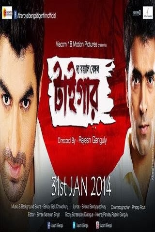 Bengali Movie The Royal Bengal Tiger 2014 Movie Review