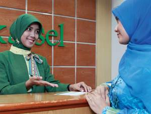 Daerah Kalimantan Selatan - Recruitment Bank Kalsel August 2012