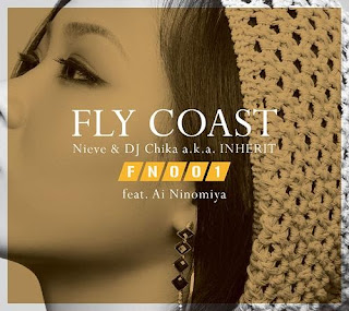 FLY COAST feat. Ai Ninomiya フライ・コースト - Flight Number 001
