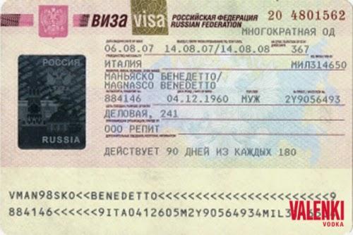 что Сделать визу в россию для иностранца если многократная сроком пребывания Лис