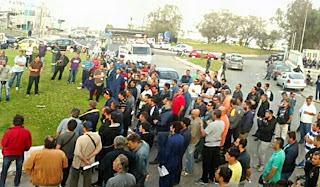 Εργαζόμενοι ΕΛΠΕ: Συνεχίζουν με απεργία σήμερα και τη Δευτέρα - Συγκέντρωση τη Δευτέρα το πρωί (ΦΩΤΟ)