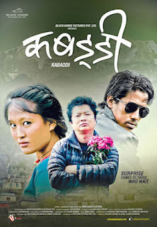 KABADDI watch full nepali best movie