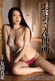 Sex Online Chân Dài Lồn Múp - Yui Hatano -  Phim Sex Online Chân Dài Lồn Múp là phim sex việt nam thuộc thể loại phim sex hiếp dâm của nhật bản với những cảnh quay cực kì hấp dẫn về cô người yêu chân dài lồn múp nhiều nước phang cực sướng.Cầm tờ báo che con cặc đang to tướng ở đũng quần, trong người vẫn chưa hết cảm giác vừa run vừa phấn khích. Bác Liên đi vào đon đả nói với nó mấy câu nhưng tai nó ...