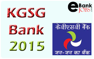 KGSG Bank Interview Schedule 2015