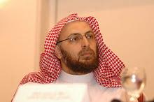 صفحة الدكتور منقذ بن محمود السقار