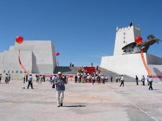 Hohhot Inner Mongolia Museum