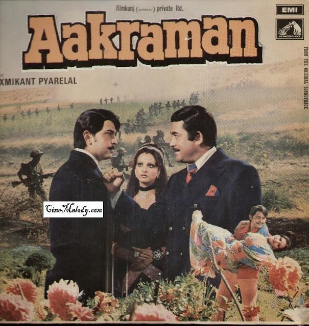 Aakraman  1975