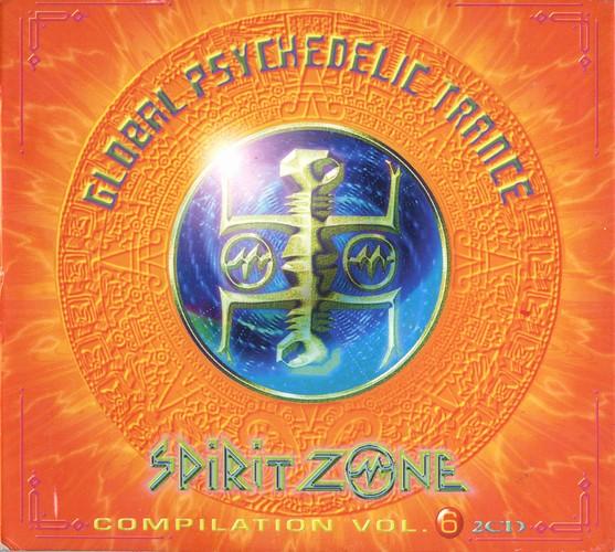 top 10 psychedelic trance djs 2012
