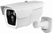 Camera WinTech WTC-T205C