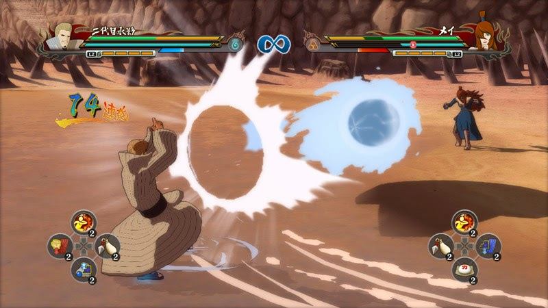 Download Naruto Shippuden Ultimate Ninja Storm Revolution PC