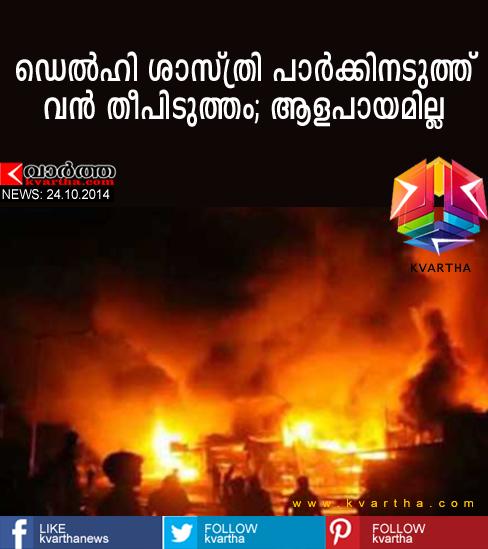 Fire incidents reported in Delhi, Diwali Celebration, Wind, Fire Station,