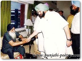 Punjab Politics