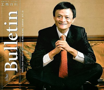 Jack Ma talks the past, present and future of Alibaba by maxginez3