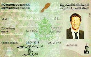 الفايسبوك يطلب من مستخدميه صورة من بطاقتهم الشخصية لتعرف عن هويتهم