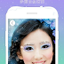 Pitu cho android-Ứng dụng chụp ảnh Võ Tắc Thiên