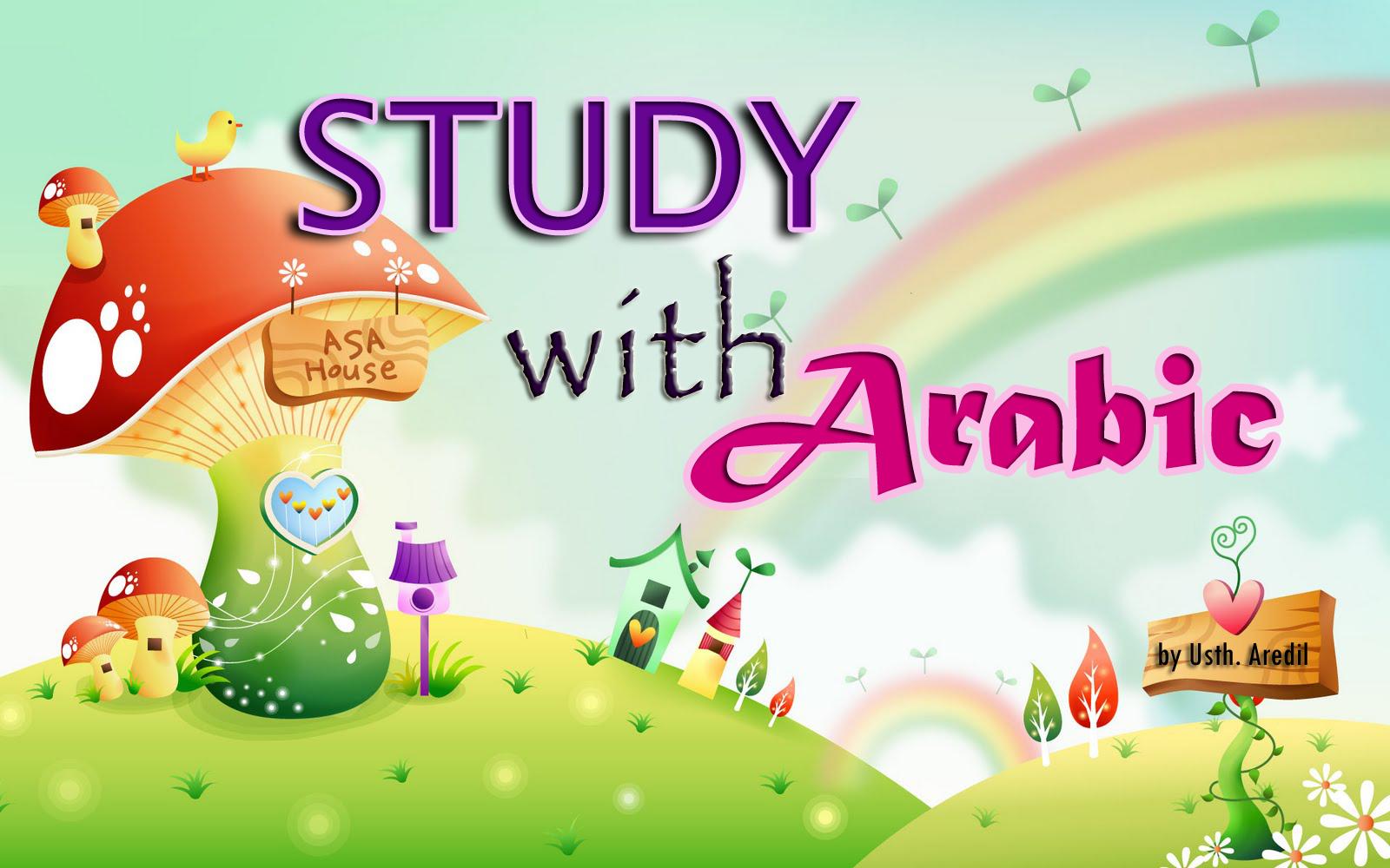 اللغة العربية للإبتدائية للسن 1