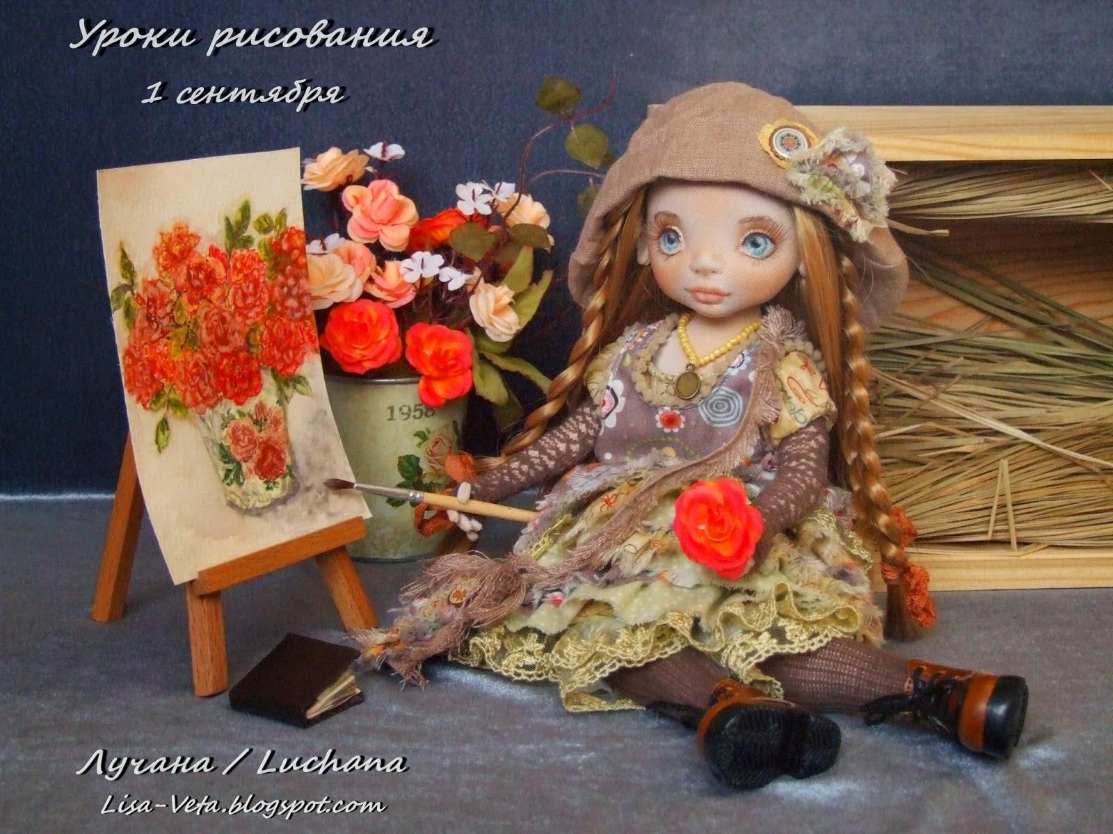 Кофетка от Юли Чечёткиной