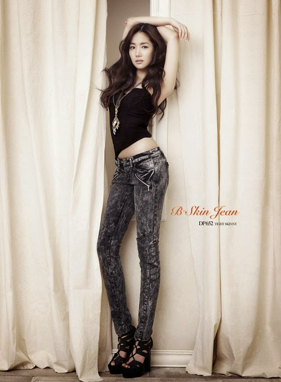 Park Min-young photo 008