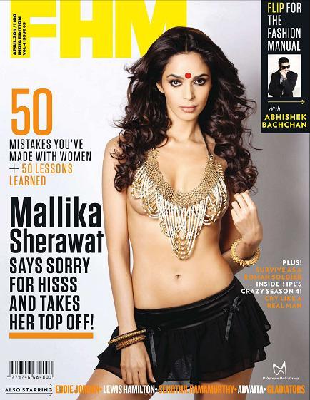 Mallika Sherawat Photoshoot