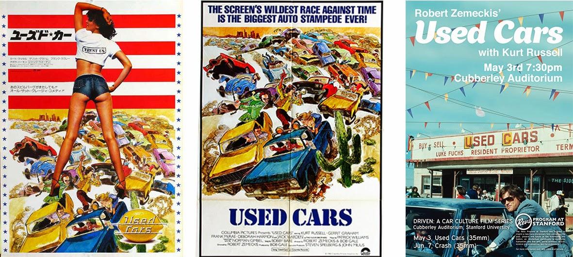 Used Cars - Używane samochody (1980)