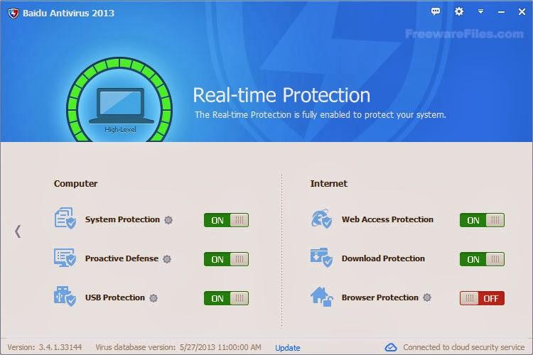 صورة توضح امكانيات بادو انتي فيرس Baidu Antivirus