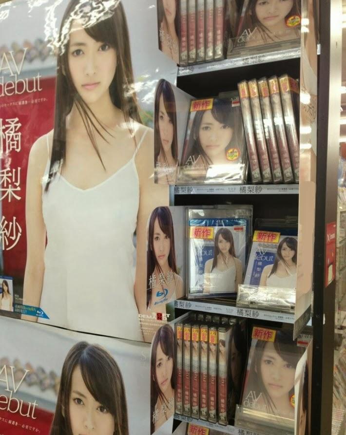 risatachibana3