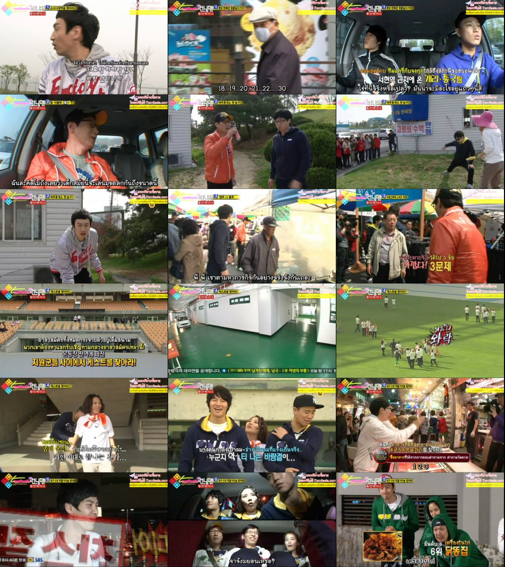 Runningman Sub Thai EP43