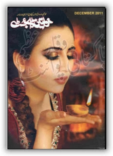 Khawateen Digest December 2011 pdf